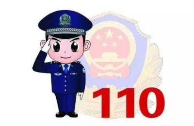 公安部:只有7件事才可拨打110,请转发周知!