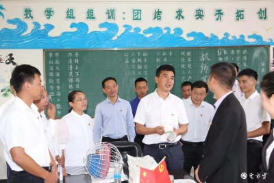 王俊强在芒市开展教师节慰问时强调  潜心立德树人 努力办好人民满意的教育