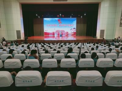 芒市地区举办纪念中国少先队建队70周年主题队会