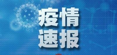 最新消息!截止27日20:00时德宏无新型冠状病毒感染肺炎新增确诊病例