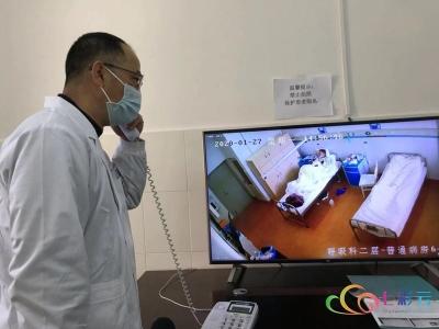 独家!云南广播电视台记者探访我省首例确诊患者
