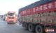 【大爱无疆·携手抗疫】湖北请查收!瑞丽270吨西瓜正在路上!