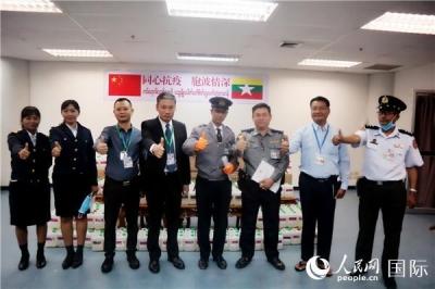 友谊长相忆  胞波有来往!中方向缅甸曼德勒国际机场捐赠疫情防控用品