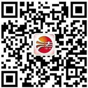 微信图片_20201027151223.png