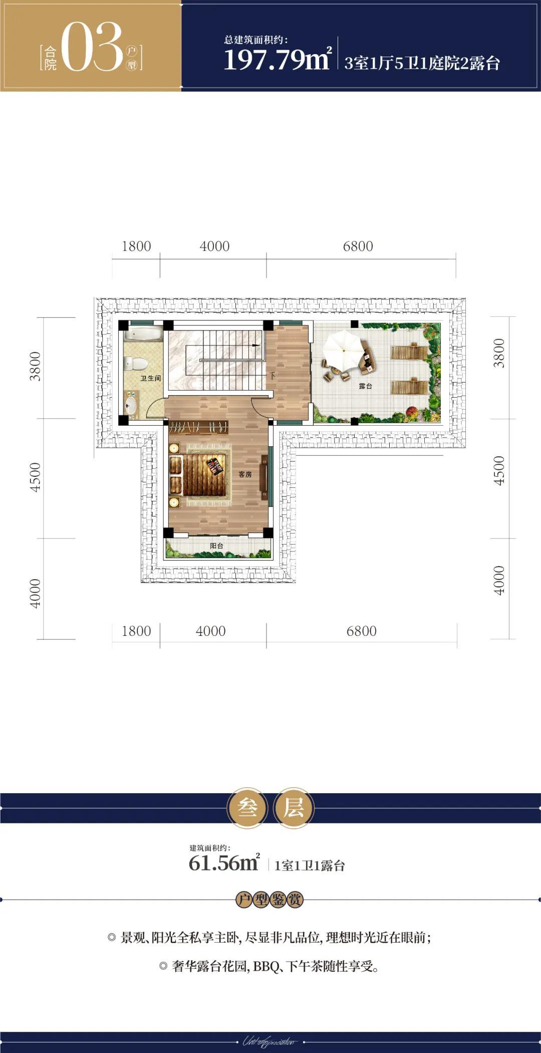 微信图片_20201208094050.jpg