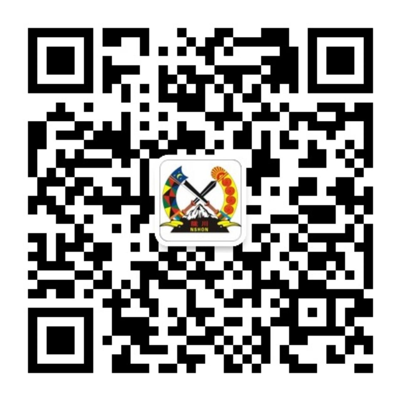 陇川县融媒体中心