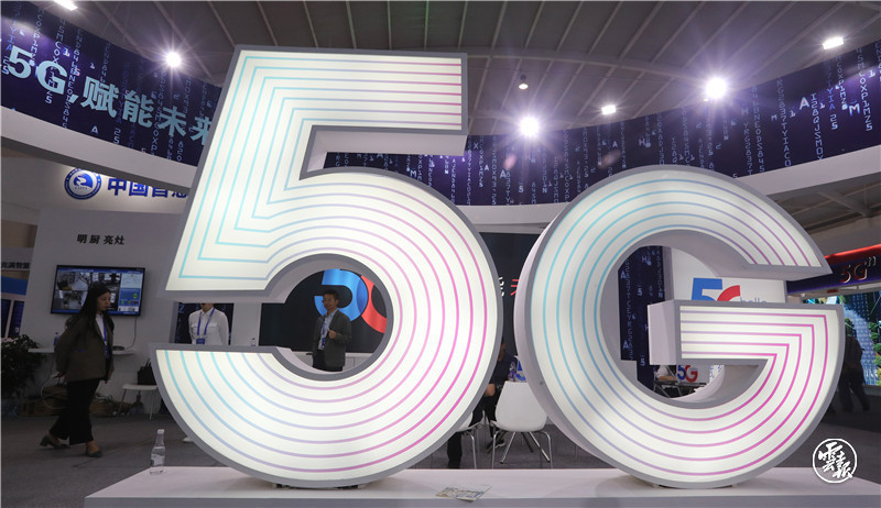 数字经济产业20190615A118-数字云南 共享5G-杨峥 摄.jpg