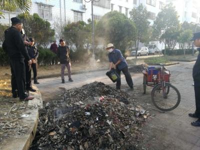 重要提醒:小区内焚烧落叶垃圾也违法