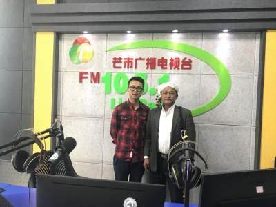 FM105.1|孔志恩和您畅聊目瑙纵歌的那些事!