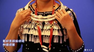 手把手教你穿传统景颇族盛装《Zaizo tungking wutbu wutme zvang mvoq》