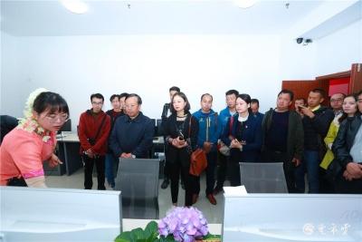 云南省县级融媒发展思想火花在芒市融媒体中心激烈碰撞