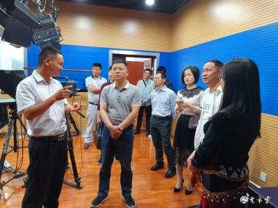 江西省广昌县委宣传部一行到芒市融媒体中心进行考察交流