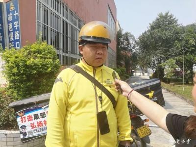 FM105.1|文明泼水美团外卖有话说!