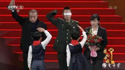 致敬!排雷英雄杜富国特殊的军礼!