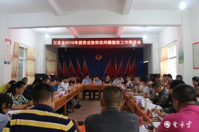 【脱贫攻坚夏季攻势】市委书记赵冬梅在江东的端午节这么过……