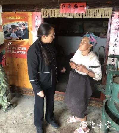 芒市委书记赵冬梅深入中山乡督导脱贫攻坚工作