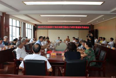 新中国成立70周年市委书记赵冬梅和老干部亲切座谈