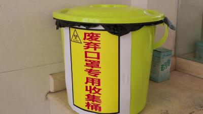 """【傣语】芒市100多个废弃口罩专用垃圾桶""""上岗"""""""