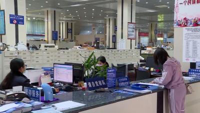 【傣语】芒市政务服务大厅2月21日开放全部窗口服务