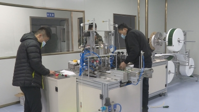 【傣语】芒市辖区内两家公司投入口罩生产