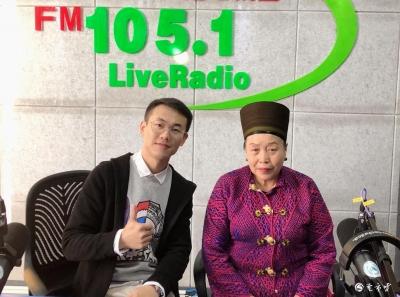 FM105.1 晚象牙《傣族古歌》继续带您感受民族瑰宝魅力