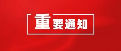 【傣语音频】云南省开学时间定了!3月23日高三初三开学