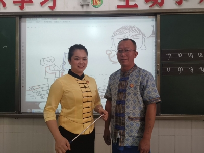 芒市傣学会志愿者邀您学傣文(七)