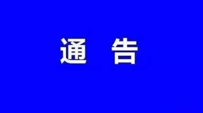 【傣语音频】截至5月10日,云南林区封闭管理,未经批准禁入