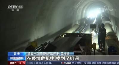 【媒体看芒市】大瑞铁路桥梁架设隧道开挖已完成75%