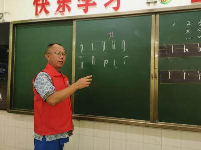 芒市傣学会志愿者邀您学傣文(三)