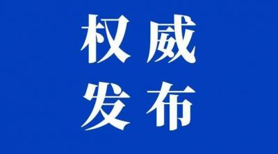 修改后的德宏傣族景颇族自治州自治条例4月30日施行