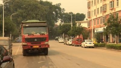 【载瓦语音视频】依法处罚,芒市加大工程施工运输扬尘污染防治