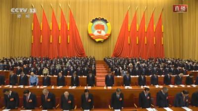 十三届全国人大三次会议共九项议程 鼓励支持代表以视频方式接受采访