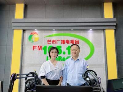FM105.1《芒市往事》丨《抗日英雄杨思敬的故事 》