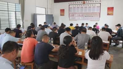 【傣语】赵冬梅到风平镇召开重大项目落地保障工作推进协调会