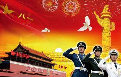 7月1日起,预备役部队将调整为党中央、中央军委集中统一领导