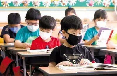 复学复课后,校内需要戴口罩吗?需要核酸检测吗?权威问答来了!