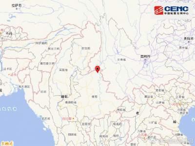 刚刚,缅甸发生4.3级地震