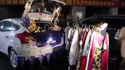 """【芒市载瓦语新闻】芒市规范管理,释放""""地摊经济""""活力"""