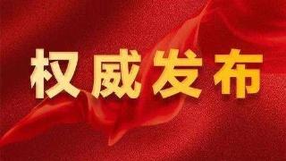 云南省人民政府办公厅关于印发云南省2020年开拓农村市场促进农村消费行动方案的通知