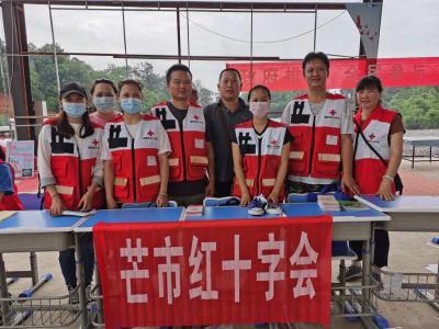 【文明实践】芒市红十字会助力脱贫攻坚,下乡宣传急救小知识