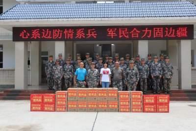 芒市委、市政府第二慰问组到中山乡慰问驻地连队