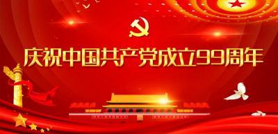 新华社评论员:千秋伟业照初心