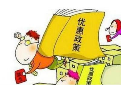 """@云南小店店主 七部门发文力挺""""小店经济""""!这些优惠政策快收藏→"""