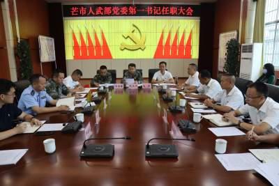 毛晓任芒市人武部党委委员、第一书记