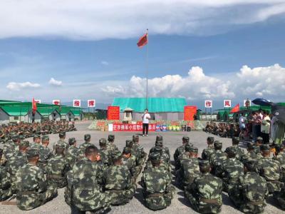 芒市双拥共建单位与音乐人共同慰问云南武警三支队