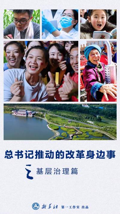 """初心印记丨微视频:引领中国发展的""""指挥棒"""""""