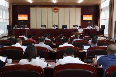 芒市第三届人民代表大会常务委员会第二十六次会议