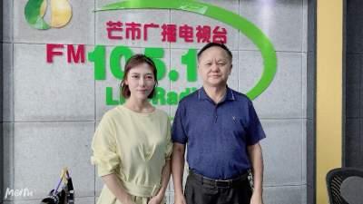 FM105.1《芒市往事》丨南洋华侨机工沈志平的故事