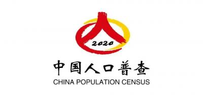 国务院第七次全国人口普查领导小组办公室公告